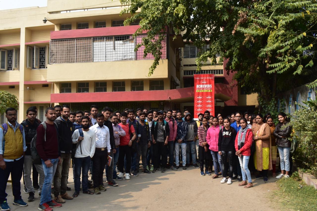 Achievers IAS Academy Patna - UPSC Coaching