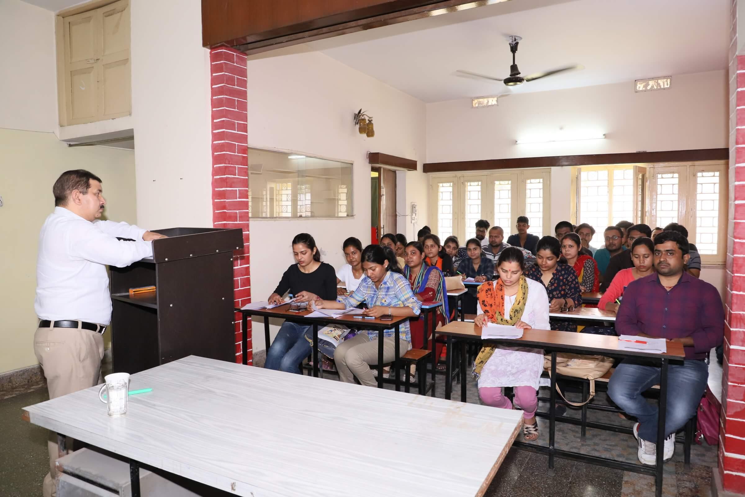 Achievers IAS Academy - UPSC Coaching in Patna