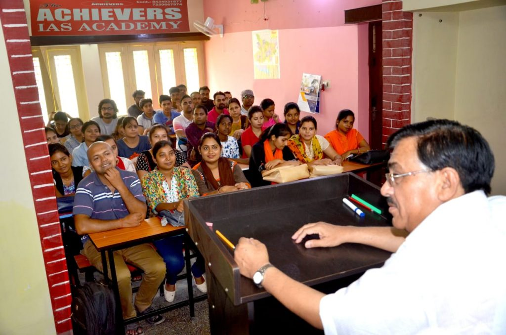 Prof. Imtyaz Ahmed - Achievers IAS